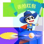 湘西网站建设